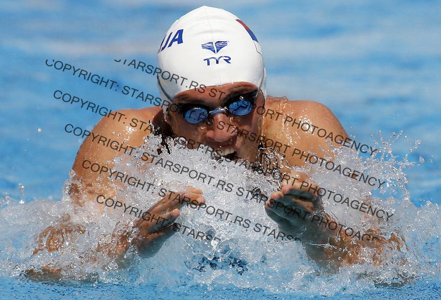 Sport Plivanje Swimming Evropsko Prvenstvo Juniori European Championship Tasmajdan Caba Siladji 2.8.2008. photo: Pedja Milosavljevic