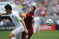 Harrison, NJ - August 2, 2014: Inter Milan defeated AS Roma 2-0 during the Guinness International Champions Cup at Lincoln Financial Field.
