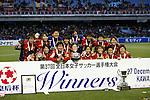 INAC Kobe Leonessa team group, DECEMBER 27, 2015 - Football / Soccer : The 37th Empress Cup All Japan Women's Football Championship Award Ceremony at Todoroki Stadium in Kanagawa, Japan. (Photo by Koji Aoki/AFLO SPORT)
