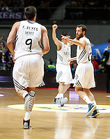21/02/2014<br /> EUROLEAGUE BASKETBALL<br /> REAL MADRID - ZALGIRIS<br /> 9 FELIPE REYES Power (REAL MADRID) <br /> 13 SERGIO RODRIGUEZ Guard (REAL MADRID)<br /> 11 DANI DIEZ Forward (REAL MADRID)