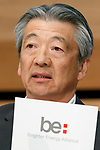 Showa Shell Sekiyu KK President Tsuyoshi Kameoka speaks during a news conference on May 9, 2017, Tokyo, Japan. The two oil distributors announced a business alliance to consolidate their refining and supply operations. Despite opposition from Idemitsu's founding family, the companies signed the agreement today and it will take immediate effect under the banner ''Brighter Energy Alliance.'' (Photo by Rodrigo Reyes Marin/AFLO)