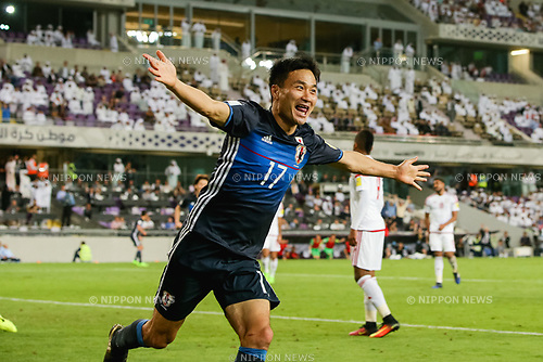 Yasuyuki Konno (JPN), MARCH 23, 2017 - Football / Soccer : Yasuyuki Konno of Japan celebrates as he scores a goal to make it 0-2 during the FIFA World Cup Russia 2018 Asian Qualifier Group B match between United Arab Emirates and Japan at Hazza Bin Zayed Stadium in Al Ain, United Arab Emirates. (Photo by AFLO)
