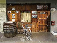 Shot Bar Charlie in Ota, Japan 2014.