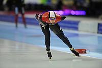 SCHAATSEN: HEERENVEEN: Thialf, World Cup, 02-12-11, 5000m A, Cindy Klassen CAN, ©foto: Martin de Jong
