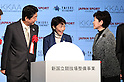 December 11, 2016, Tokyo, Japan - Tokyo Governor Yuriko Koike (R) chats with Japanese Prime Minister Shinzo Abe(L) and State Minister in charge of Tokyo 2020 Olympics Tamayo Marukawa as they attend the ground breaking ceremony for the new national stadium in Tokyo on Sunday, December 11, 2016.  The new national stadium will be finished in November 2019. (Photo by Yoshio Tsunoda/AFLO) LWX -ytd-
