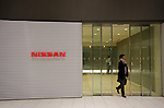 ******FOR MAGAZINE*******.An employee exits Nissan Motor Co.'s headquarters in Yokohama, Japan on Monday 19 Oct.  2009. .Photographer: Robert Gilhooly/Bloomberg News