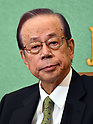 Former Prime Minister Fukuda talks about Public Records and Archives Management Act