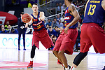 FC Barcelona Lassa's Marcus Eriksson during Liga Endesa match between Real Madrid and FC Barcelona Lassa at Wizink Center in Madrid, Spain. March 12, 2017. (ALTERPHOTOS/BorjaB.Hojas)