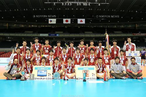 Seijo High School team group, JANUARY 12, 2014 - Volleyball : The 66th All Japan High School Volleyball Championship Medal Ceremoy at Tokyo Metropolitan Gymnasium, Tokyo, Japan. Photo by AFLO SPORT) [1156]