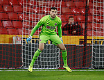 Michael Verrips of Sheffield Utd during the Professional Development League match at Bramall Lane, Sheffield. Picture date: 26th November 2019. Picture credit should read: Simon Bellis/Sportimage
