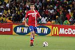 13 JUN 2010: Aleksandar Lukovic (SRB). The Serbia National Team lost 0-1 to the Ghana National Team at Loftus Versfeld Stadium in Tshwane/Pretoria, South Africa in a 2010 FIFA World Cup Group D match.