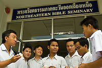 Northeastern Bible Seminary