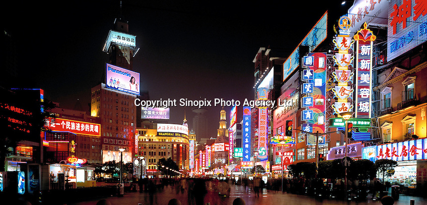 Nanjing Lu at night in Shanghai, China. Shanghai stands as the world's remaining few economic bright spots, and has seen rapid growth in the past decade..