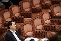 May 20th, 2011, Tokyo, Japan - Japanese Prime Minister Naoto Kan, weary and worn out, closes his eyes during a House of Councillors Budget Committee meeting at the Diet in Tokyo on Friday, May 20, 2011. No key cabinet ministers were present at the meeting. Kan said his government will compile, if necessary, a second, third and even a fourth extra budget for the current fiscal year through March 2012 to finance reconstruction project in the quake-tsunami hit northeastern region. (Photo by AFLO) [3609] -mis-.