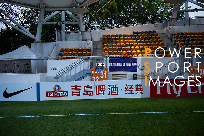 Kitchee SC plays Johor Darul Ta'zim during the AFC Cup 2015 Group Stage F match on March 17, 2015 at the Mongkok stadium in Hong Kong, China. Photo by Xaume Olleros / Power Sport Images