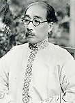 Undated - Hakushu Kitahara (1885 - 1942) was a Japanese tanka poet active during the Taisho and Showa periods of Japan. He is regarded as one of the most popular and important poets in modern Japanese literature. (Photo by Kingendai Photo Library/AFLO)