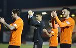 Eiji Kawashima applauds the fans at full-time