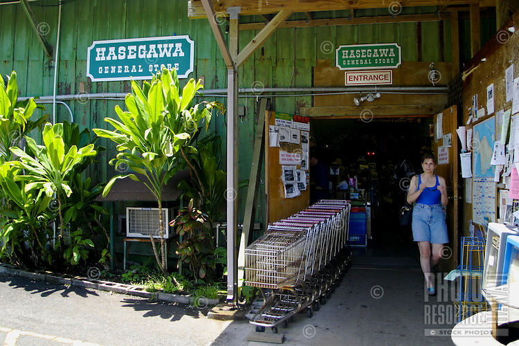 The Hasegawa General Store is a noteworthy landmark in the quaint town of Hana, Maui