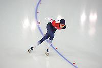 OLYMPICS: SOCHI: Adler Arena, 09-02-2014, 3000 m Ladies, Martina Sábliková (CZE), ©foto Martin de Jong