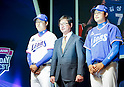 Ryu Joong-il, Cha Woo-chan and Park Han-Yi, Mar 28, 2016 : South Korean baseball team Samsung Lions' manager Ryu Joong-il (C), pitcher Cha Woo-chan (L) and outfielder Park Han-Yi pose during a media day and fanfest of 10 clubs in the Korea Baseball Organization (KBO) in Seoul, South Korea. (Photo by Lee Jae-Won/AFLO) (SOUTH KOREA)