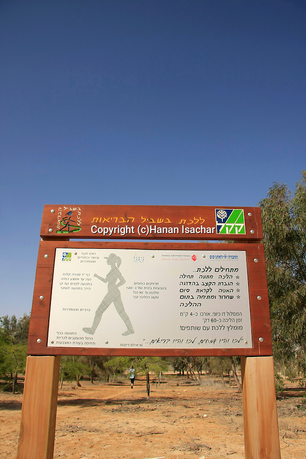 Israel, Negev, the Health Trail in Nitzana forest