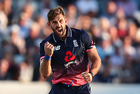 England Cricket v South Africa - 24.05.2017