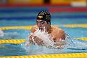 Ryo Tateishi (JPN), .APRIL 2, 2012 - Swimming : .JAPAN SWIM 2012 .Men's 100m Breaststroke Semi-final .at Tatsumi International Swimming Pool, Tokyo, Japan. .(Photo by YUTAKA/AFLO SPORT) [1040]