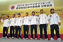 (L to R) Hiroaki Hiraoka (JPN), Masashi Ebinuma (JPN), Riki Nakaya (JPN), Takahiro Nakai (JPN), Masashi Nishiyama (JPN), Takamasa Anai (JPN), Daiki Kawakami (JPN), .MAY 13, 2012 - Judo : All Japan Selected Judo Championships after the Japan National Team during the Press Conference about the entering representative of London Oiympic Games at Fukuoka Sunpalace Hotel, Fukuoka, Japan. (Photo by Jun Tsukida/AFLO SPORT) [0003].