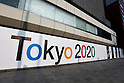 General view, OCTOBER 9, 2015 : Mitsui Fudosan a Japanese property developer and Gold Partner for the Tokyo 2020 Olympic Games holds a special event in Nihonbashi, downtown Tokyo, Japan on October 9, 2015. (Photo by Sho Tamura/AFLO SPORT)