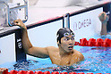 2012 Olympic Games - Swimming - Men's 400m Individual Medley Heat