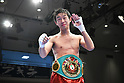 Boxing: OPBF featherweight title bout