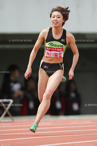 Kana Ichikawa, APRIL 18, 2015 - Athletics : The 49th Mikio Oda Memorial athletic meet JAAF Track & Field Grand Prix Rd.1 Women's 200m heat at Edion Stadium, Hiroshima, Japan. (Photo by Yusuke Nakanishi/AFLO SPORT) [1090]