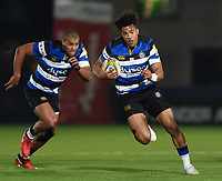 Anthony Watson of Bath Rugby in possession. Aviva Premiership match, between Worcester Warriors and Bath Rugby on January 5, 2018 at Sixways Stadium in Worcester, England. Photo by: Patrick Khachfe / Onside Images