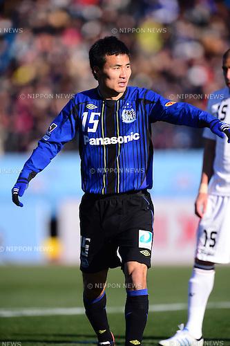 Yasuyuki Konno (Gamba), JANUARY 1, 2013 - Football / Soccer : The 92th Emperor's Cup Final match between Gamba Osaka 0-1 Kashiwa Reysol at National Stadium, in Tokyo, Japan. (Photo by AFLO)