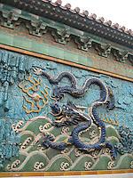 Dragon Wall - Forbidden Palace, Beijing, China