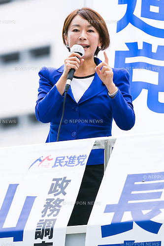 The Democratic Party of Japan's policy chief Shiori Yamao speaks during her campaign event for July's House of Councillors elections in Shinjuku on June 10, 2016, Tokyo, Japan. DPJ Acting President Nagatsuma came to support Yamao's election campaign. Yamao has highlighted a shortage of nurseries as a key issue. (Photo by Rodrigo Reyes Marin/AFLO)
