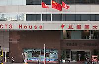 An exterior shot of China Travel Service, Central district, Hong Kong, China, 28 April 2014.