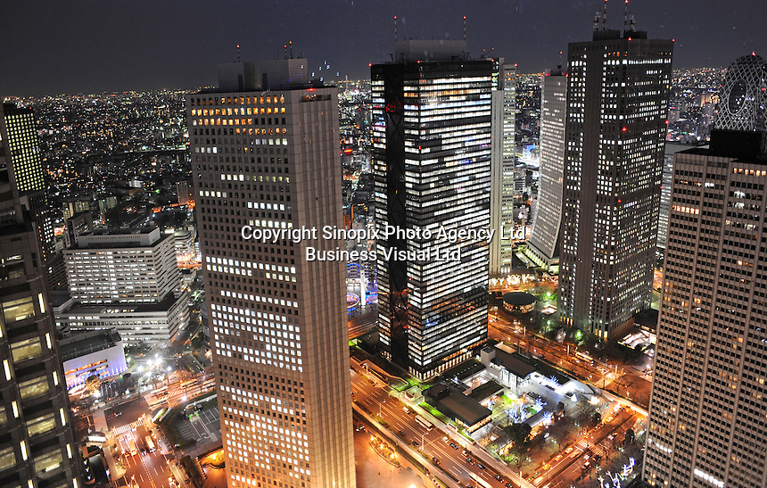 The &quot;skyscraper district&quot; in Shinjuku, Tokyo.<br /> <br /> Richard Jones  /  Sinopix