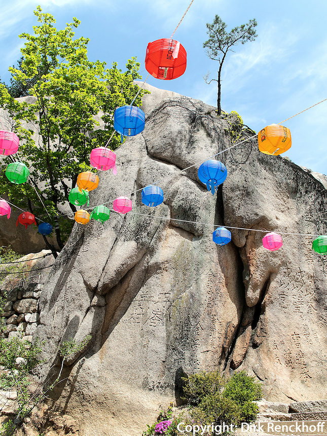 Eremitenklause Gyejo-am im Nationalpark Seoraksan bei Sokcho, Provinz Gangwon, S&uuml;dkorea, Asien, UNESCO-Biosph&auml;renreservat<br /> hermitage Gyejo-am in Seoraksan National Park  near Sokcho, province Gangwon, South Korea, Asia, UNESCO Biosphere reserve