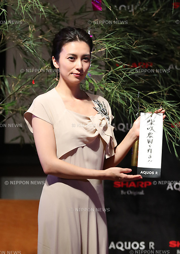 "July 4, 2017, Tokyo, Japan - Japanese actress Ko Shibasaki hangs up a paper strip with written her wish ""to make my family farm"" on a bamboo tree for Tanabata festival as she attends a promotional event of Japanese electronics giant Sharp's new smart phone ""Aquos R"" in Tokyo on Tuesday, July 4, 2017. Aquos R will go on sale on July 7, the day of Tanabata festival.   (Photo by Yoshio Tsunoda/AFLO) LwX -ytd-"