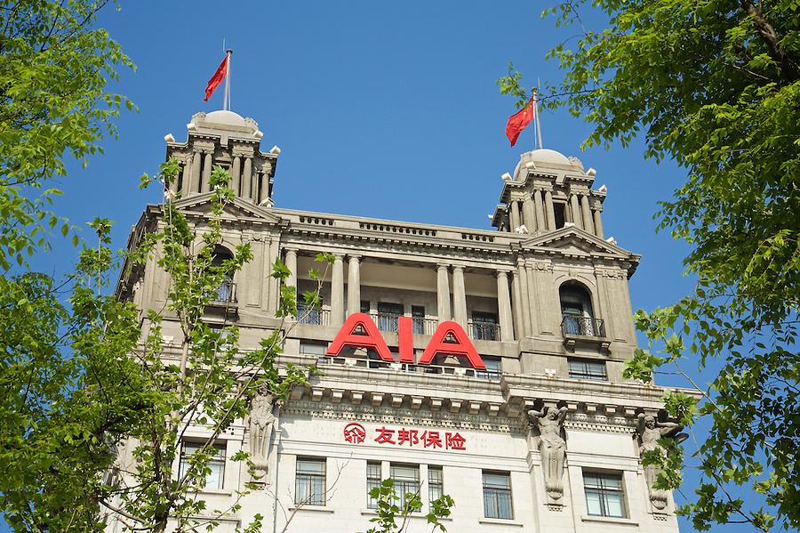 The North China Daily News Building, Shanghai Bund.