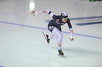 SPEEDSKATING: CALGARY: 13-11-2015, Olympic Oval, ISU World Cup, 500m, Vanessa Bittner (AUT), ©foto Martin de Jong