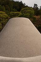 "Ginkakuji Temple's famous pebble mound ""Mount Fuji""."