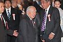 January 5, 2017, Tokyo, Japan - Japanese automomaker Suzuki motor chairman Osamu Suzuki attends Japanese automobile industry associations' New Year party at a Tokyo hotel on Tuesday, January 5, 2017.  (Photo by Yoshio Tsunoda/AFLO)