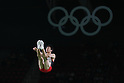 Ginga Munetomo (JPN), <br /> AUGUST 13, 2016 - Trampoline : <br /> Men's Qualification <br /> at Rio Olympic Arena <br /> during the Rio 2016 Olympic Games in Rio de Janeiro, Brazil. <br /> (Photo by Sho Tamura/AFLO SPORT)