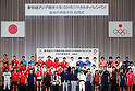 Asian Games: Japan National Team Organization Ceremony for 2018 Jakarta Palembang Asian Games