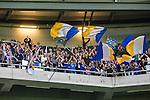 Solna 2015-07-12 Fotboll Allsvenskan AIK - GIF Sundsvall :  <br /> Sundsvalls supportrar med flaggor under matchen mellan AIK och GIF Sundsvall <br /> (Foto: Kenta J&ouml;nsson) Nyckelord:  AIK Gnaget Friends Arena Allsvenskan GIF Sundsvall Giffarna supporter fans publik supporters