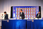 (L-R)<br /> Aya Miyama, <br />  Norio Sasaki,<br /> Akemi Noda (JPN),  <br /> JULY 7, 2015 - Football / Soccer : <br /> Japanese women's national football team attends a press conference after arriving in Chiba, Japan. <br /> Japan lost the FIFA Women's World Cup Canada 2015 Final match against United States on July 5.<br /> (Photo by Shingo Ito/AFLO SPORT)