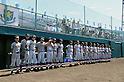 Sendai Ikuei Shukoh Middle School team group, AUGUST 20, 2014 - Baseball : 36th All Japan Junior High School Championship Baseball final match Sendai Ikuei Shukoh Middle School 3-0 Nakashibetsu at Naruto Otsuka Sports Park Baseball Stadium in Naruto, Tokushima, Japan. (Photo by AFLO SPORT)