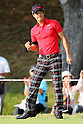 Ryo Ishikawa, OCTOBER 6, 2011 - Golf : Ryo Ishikawa celebrates his birdie put on the 7th green during the Canon Open Golf Tournament 1st Round at Totsuka Country Club, Kanagawa, Japan. (Photo by Yusuke Nakanishi/AFLO SPORT) [1090]